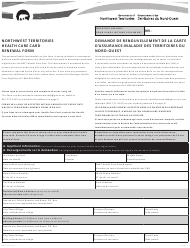 """Form NWT2186 """"Northwest Territories Health Care Card Renewal Form"""" - Northwest Territories, Canada (English/French)"""