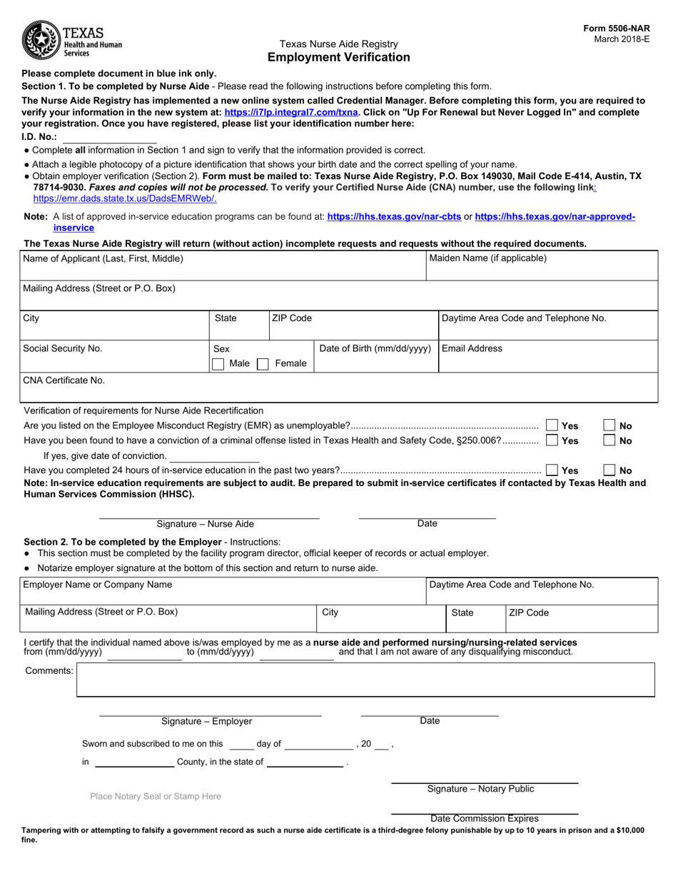Form 5506-NAR  Printable Pdf
