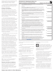 """Instructions for IRS Form 1065 Schedule K-1 """"Partner's Share of Income, Deductions, Credits, Etc. (For Partner's Use Only)"""", Page 3"""
