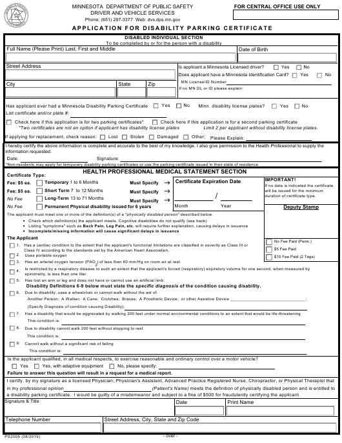 Form PS2005  Printable Pdf