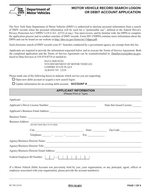 Form MV-15D Printable Pdf
