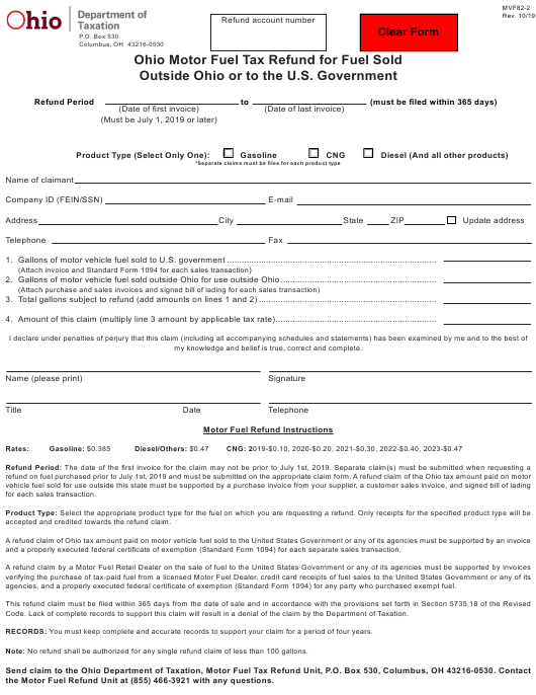 Form MVF82-2  Printable Pdf