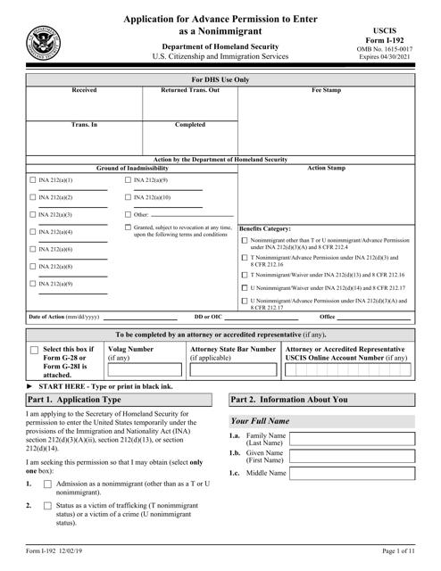 USCIS Form I-192  Printable Pdf