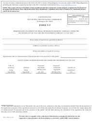 "Form N-5 (SEC Form 0993) ""Registration Statement of Small Business Investment Company Under the Securities Act of 1933 and the Investment Company Act of 1940"""