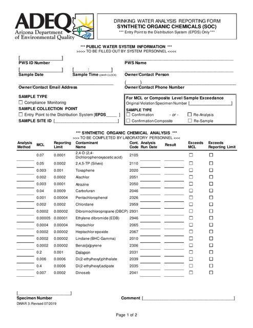Form DWAR3  Printable Pdf