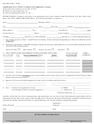 """Form DP-29 """"Application for a Firm's Commercial Applicator License"""" - Arkansas"""