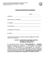 """Formulario DBO-DOC27 """"Solicitud De Certificado De Busqueda"""" - California (Spanish)"""