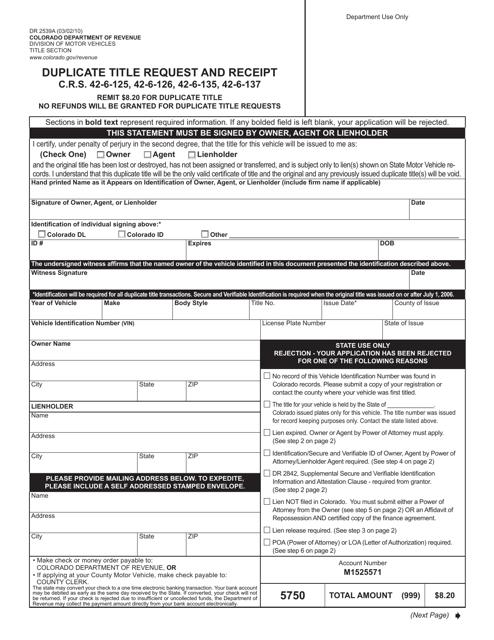 Form DR2539A  Printable Pdf
