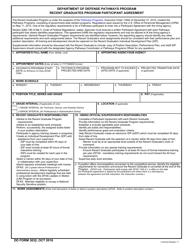 Pathways recent graduate program guidance