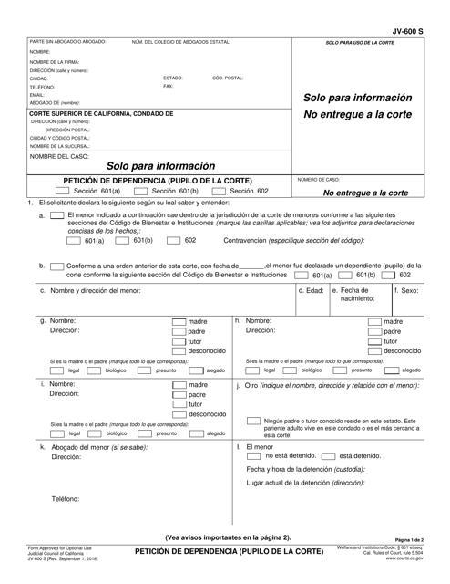 Formulario JV-600 S  Printable Pdf