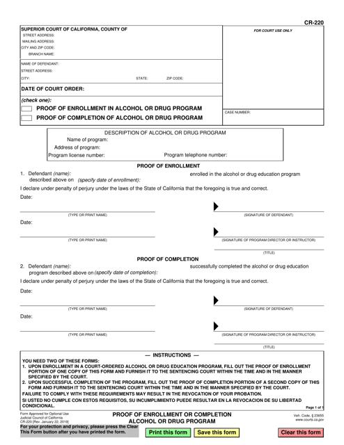 Form CR-220  Printable Pdf