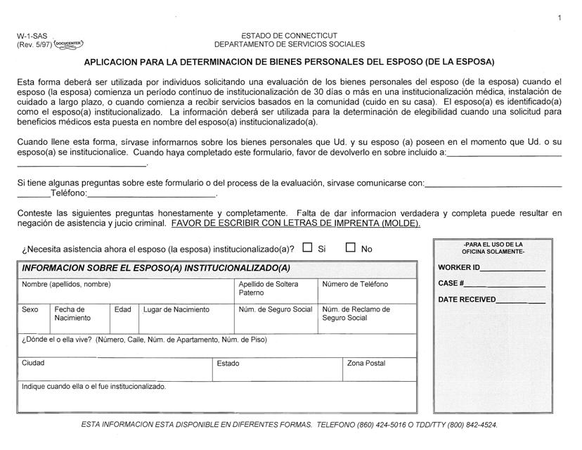 Formulario W-1-SAS  Printable Pdf