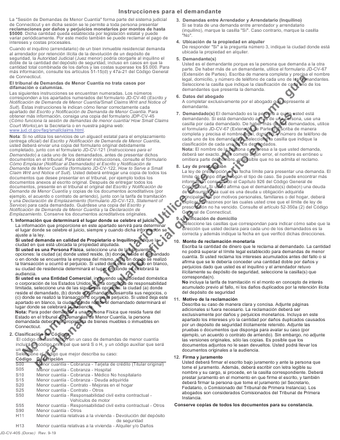 Formulario JD-CV-40S  Printable Pdf