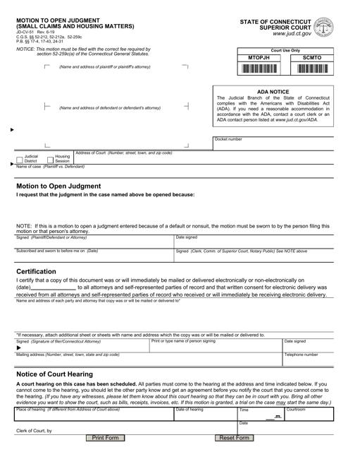 Form JD-CV-51  Printable Pdf