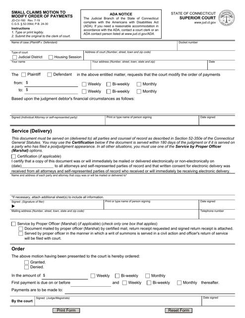 Form JD-CV-160 Printable Pdf