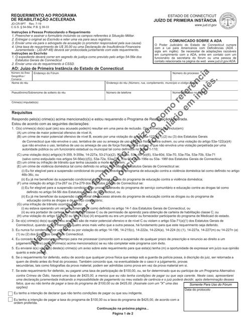 Form JD-CR-9PT  Printable Pdf