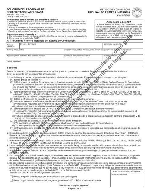 Formulario JD-CR-9S  Printable Pdf