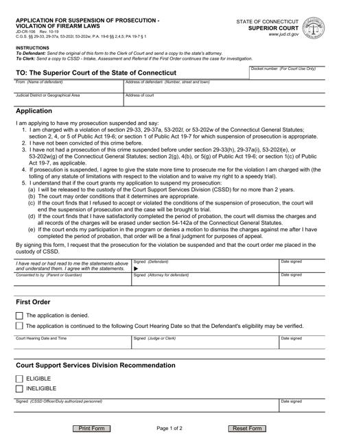 Form JD-CR-106 Printable Pdf