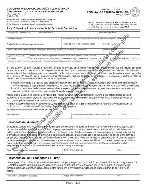 Formulario JD-CR-126S  Printable Pdf