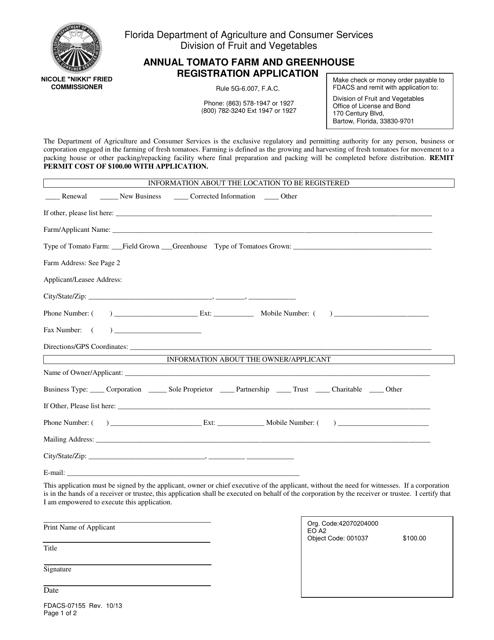 Form FDACS-07155  Printable Pdf