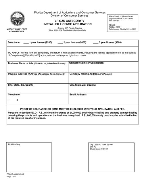 Form FDACS-03582 Printable Pdf