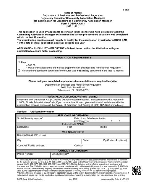 Form DBPR CAM3  Printable Pdf