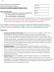 "Form HP-11 ""Domestic Seed/Propagule Request Form"" - Hawaii"
