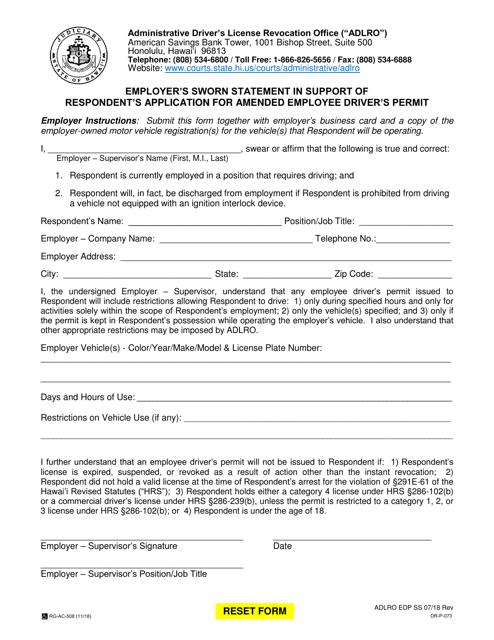 Form DR-P073  Printable Pdf