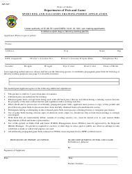 "Form SP-747 ""Sport Dog and Falconry Training Permit Application"" - Idaho"