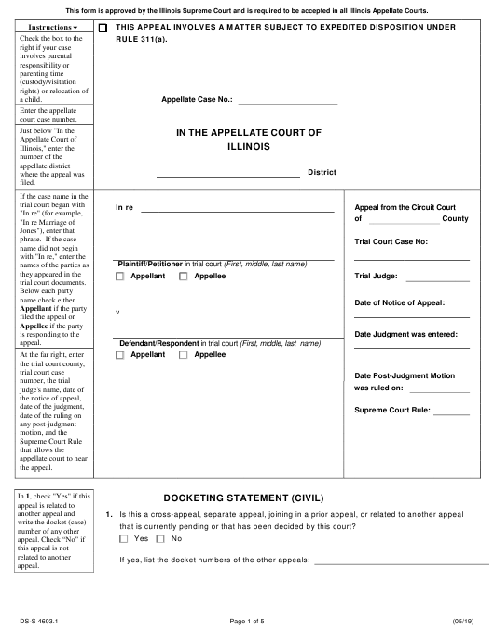 Form DS-S4603.1  Printable Pdf