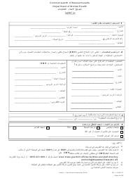 """Authorization for Release of Psychotherapy Notes - Two Way"" - Massachusetts (Arabic)"