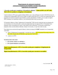 "Formulario TAFDS-DS ""Asistencia Transitoria Para Familias Con Hijos Dependientes Suplemento De Incapacidad"" - Massachusetts (Spanish)"