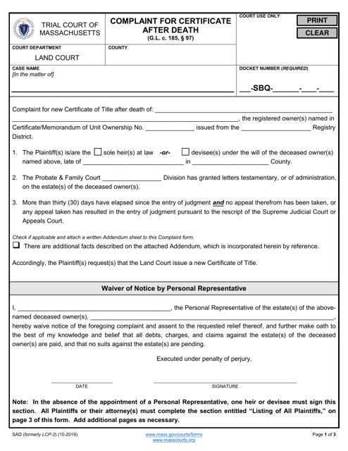 Form SAD  Printable Pdf