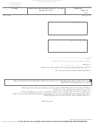 "Form FOC16 ""21-day Notice to Alleged Violator of Custody or Parenting Time Provisions"" - Michigan (Arabic)"