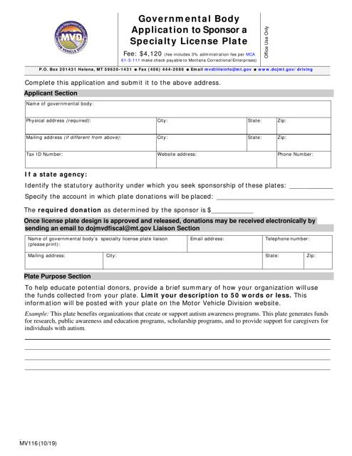 Form MV116  Printable Pdf