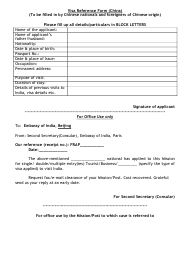 """""""Chinese Visa Reference Form for Chinese National and Foreigners of Chinese Origin - Embassy of India"""" - Paris, Metropolitan France"""