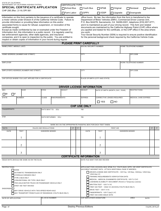 california drivers license form