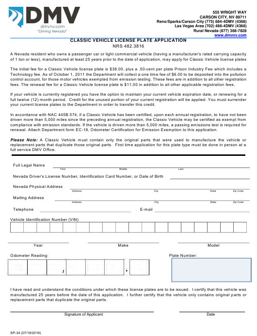 Form SP-34 Printable Pdf