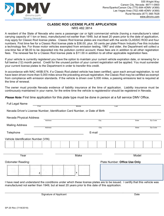 Form SP-20 Printable Pdf