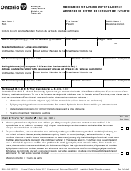 "Form SR-LD-054E ""Application for Ontario Driver's Licence"" - Ontario, Canada (English/French)"