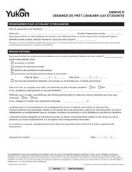"""Forme YG6013 Agenda B """"Demande De Pret Canadien Aux Etudiants"""" - Yukon, Canada (French)"""
