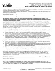 "Forme YG6002 ""Declaration Et Consentement a La Communication De Renseignements"" - Yukon, Canada (French)"