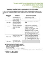 """""""Emergency Medical Technician License Application Form"""" - Prince Edward Island, Canada"""