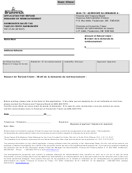 "Form HST-R-02 ""Application for Refund - Harmonized Sales Tax"" - New Brunswick, Canada (English/French)"