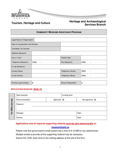 """Community Museums Assistance Program Application Form"" - New Brunswick, Canada Download Pdf"