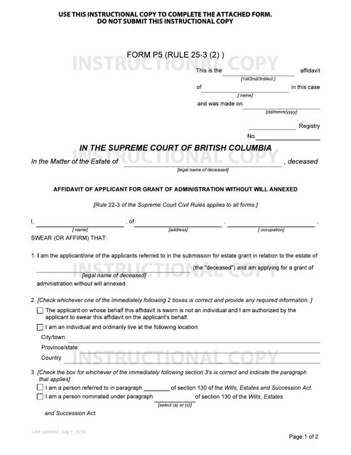 Form P5 Printable Pdf