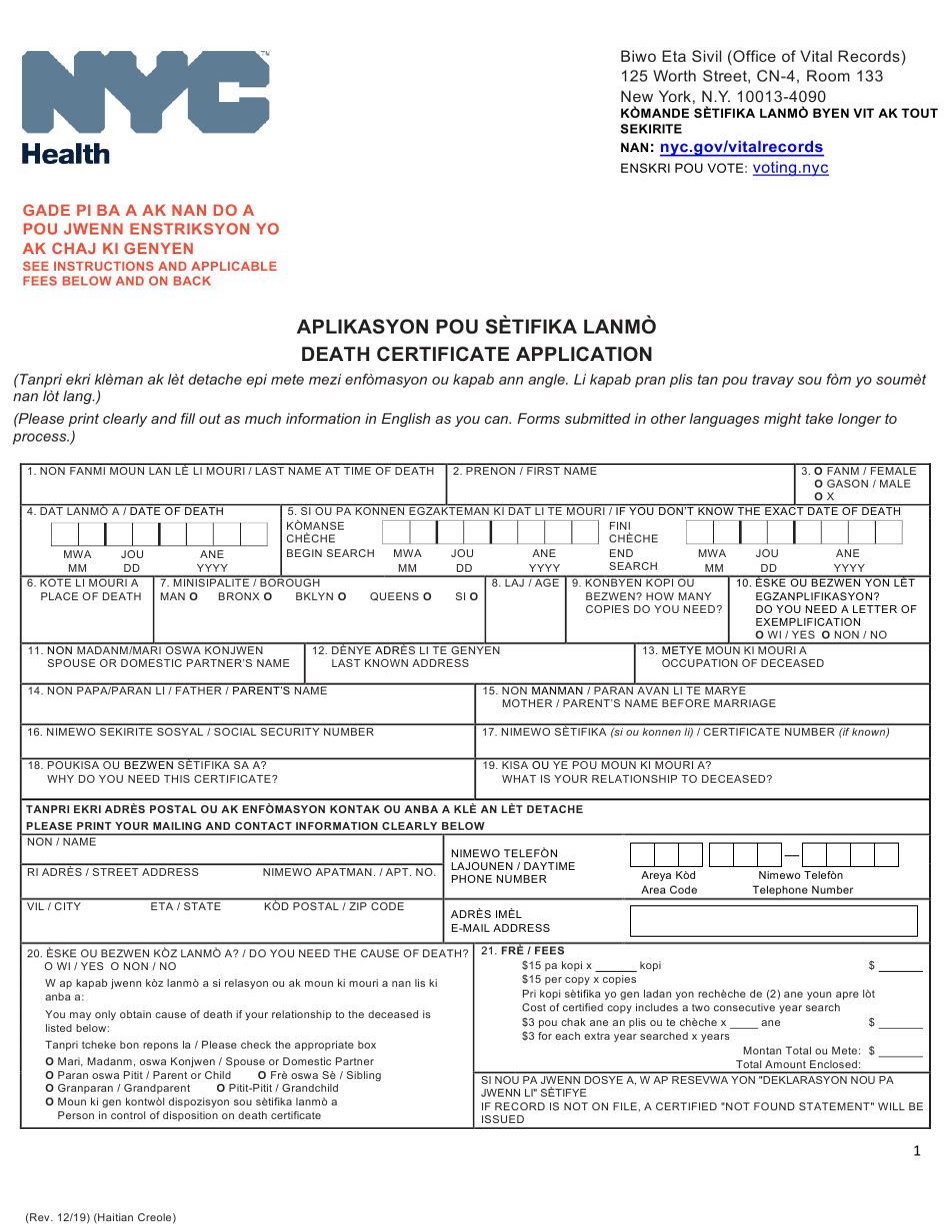 certificate death york application pdf printable templateroller template