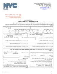 """Death Certificate Application"" - New York City (English/Arabic)"