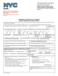 """Death Certificate Application"" - New York City (English/Italian)"
