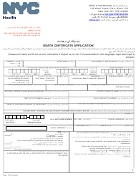 """Death Certificate Application"" - New York City (English/Urdu)"